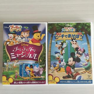 ディズニー(Disney)のDisney DVD(キッズ/ファミリー)