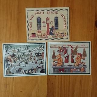 アンティーク クリスマスカード  3枚(カード/レター/ラッピング)