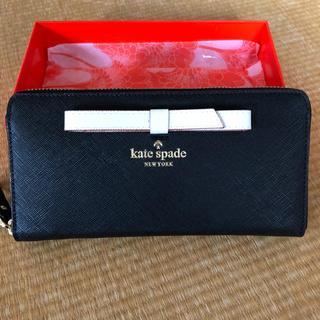 新品 ケイトスペード 財布