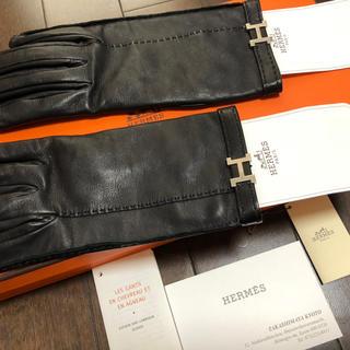 エルメス(Hermes)の高島屋購入品 新品未使用 HERMES エルメス レザー 手袋(手袋)