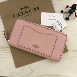 COACH - 最新モデル COACH コーチ 長財布 ブラッシュ