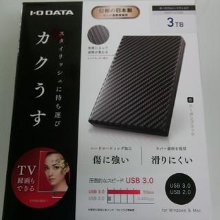 アイオーデータ(IODATA)のポータブル ハードディスク 3TB(PC周辺機器)