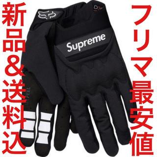 シュプリーム(Supreme)のSupreme FoxRacing 手袋 グローブ(手袋)