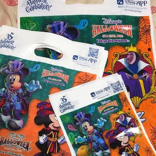 ディズニー(Disney)の⑥ディズニー お土産袋♡ディズニーハロウィン 11枚セット(ショップ袋)