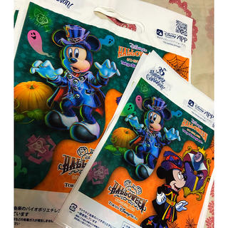 ディズニー(Disney)の⑨ディズニー お土産袋♡ディズニーハロウィン13枚セット(ショップ袋)
