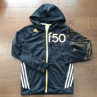 adidas ジャージ 150