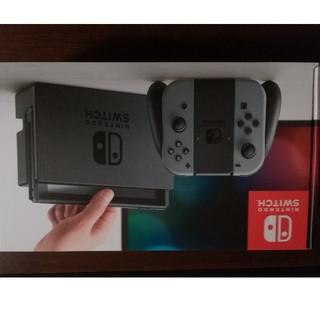 任天堂 - Nintendo Switch 本体 グレー