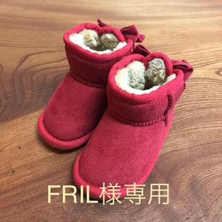 FRIL様専用 ベビーシューズ☆ボアブーツ 14.0cm(ブーツ)