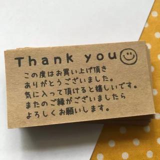 72枚★サンキューカード手書き風✦にこちゃん✦(カード/レター/ラッピング)