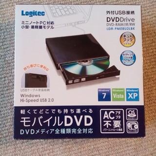 紫雨様専用 モバイルDVD(PC周辺機器)