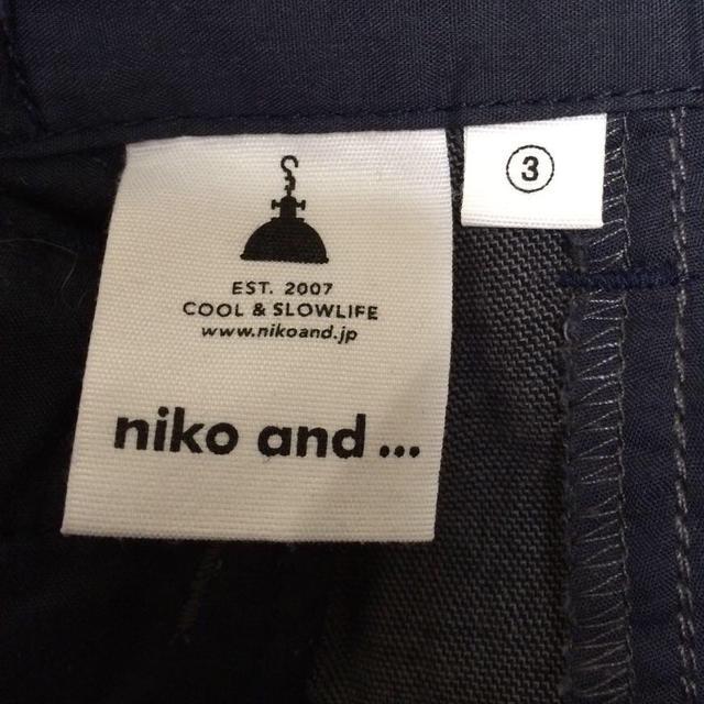 niko and...(ニコアンド)のniko and...テーパーパンツ レディースのパンツ(クロップドパンツ)の商品写真