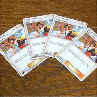 ポケモン(ポケモン)のポケモンカード  (カード)