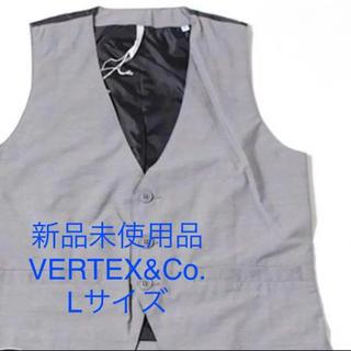 メンズ 新品未使用品 VERTEX&Co. Lサイズ ジレ ベスト スーツ地(スーツベスト)
