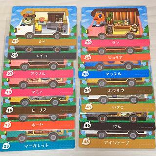 ニンテンドウ(任天堂)のどうぶつの森 amiiboカード 14枚 セット(カード)