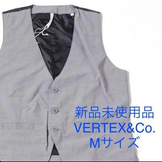 未使用品 VERTEX&Co. Mサイズ  TR素材 ジレベスト バーテックス(スーツベスト)