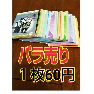 【バラ売り】「どうぶつの森+」連動のカード(カード)