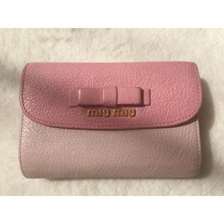ミュウミュウ(miumiu)のmiu miu 財布(財布)