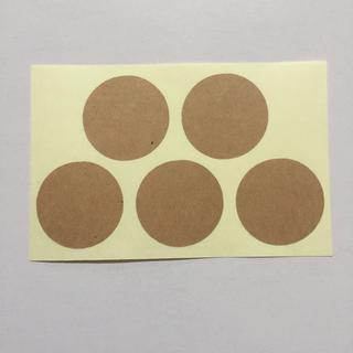 《クラフト無地シール》正円形型3.5cm60枚 ラッピングなどに♪(カード/レター/ラッピング)