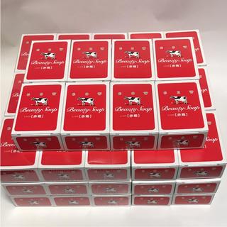 ギュウニュウセッケン(牛乳石鹸)の牛乳石鹸 カウブランド 赤箱 53個 ✖️100g(ボディソープ/石鹸)