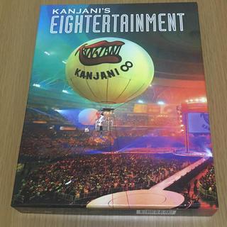 カンジャニエイト(関ジャニ∞)の関ジャニ'sエイターテインメント 初回限定盤 DVD(ミュージック)
