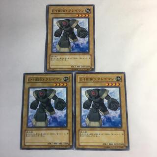 ユウギオウ(遊戯王)の遊戯王 EHEROクレイマン3枚セット(シングルカード)