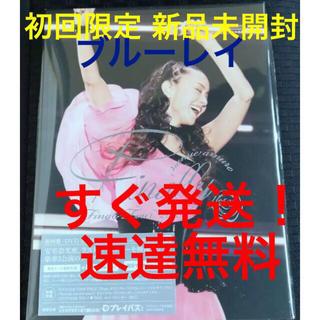 新品未開封☆安室奈美恵 Finally 福岡ドーム ブルーレイ3枚組 初回限定盤(ミュージック)