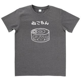 おもしろ Tシャツ チャコールグレー 485(Tシャツ/カットソー(半袖/袖なし))