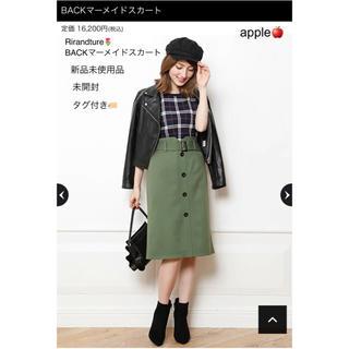 リランドチュール(Rirandture)の新品未使用品 タグ付き🏷 Rirandture🌷 BACKマーメイドスカート(ひざ丈スカート)