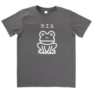 おもしろ Tシャツ チャコールグレー 579(Tシャツ/カットソー(半袖/袖なし))