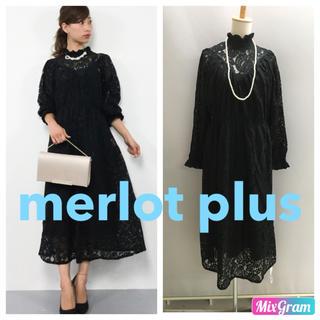 merlot - メルロープリュス 完売品☆ 花柄総レースハイネックワンピース