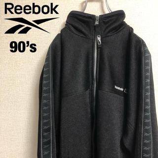 リーボック(Reebok)の激レア Reebok サイドライン フリース 古着 90's レア リーボック(ジャージ)