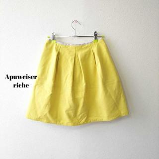 アプワイザーリッシェ(Apuweiser-riche)の★アプワイザーリッシェ★ふんわりボリュームハリ感スカート S 黄色(ミニスカート)