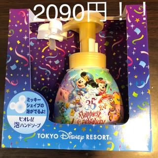 ディズニー(Disney)のクーポンで2090円! ミッキーシェイプ ハンドソープ(ボディソープ / 石鹸)