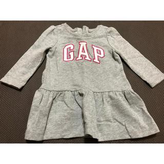 ベビーギャップ(babyGAP)のGAP  ワンピース(ワンピース)