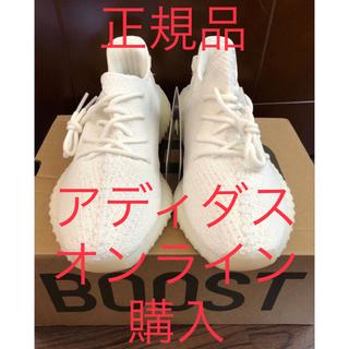 アディダス(adidas)のYEEZY BOOST 350 ホワイト 28.5cm(スニーカー)