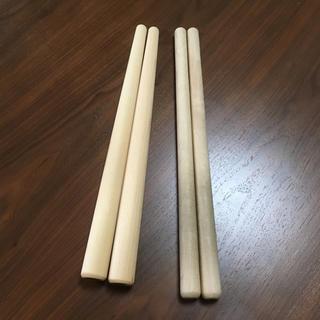 和太鼓バチ☆テーパーバチ  2セット(和太鼓)