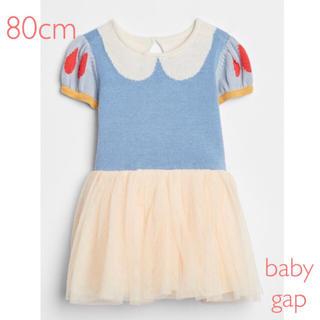 ベビーギャップ(babyGAP)の大人気♡ 新品 babygap 白雪姫 ニットワンピース♡ 12-18m 80(ワンピース)