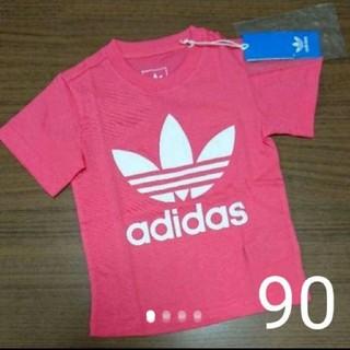 adidas - 新品☆adidas☆アディダス☆オリジナルス☆キッズ☆ロゴ☆Tシャツ☆90cm