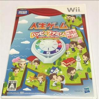 ウィー(Wii)の人生ゲーム ハッピーファミリー ご当地ネタ増量仕上げ(家庭用ゲームソフト)