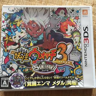 ニンテンドー3DS(ニンテンドー3DS)の妖怪ウオッチ スキヤキ 3ds ソフト(携帯用ゲームソフト)