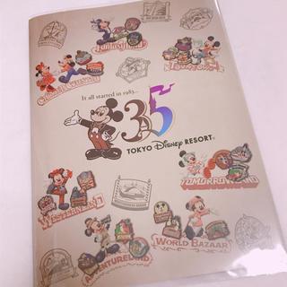 ディズニー(Disney)のディズニーランド 35周年 ミッキーマウス クリアファイル(キャラクターグッズ)