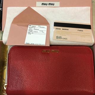 ミュウミュウ(miumiu)のmiu miu 長財布(財布)