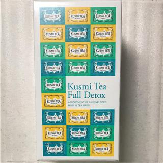 クスミティー デトックス(茶)