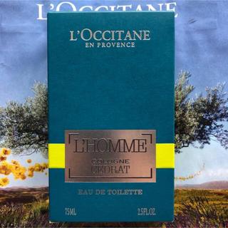 ロクシタン(L'OCCITANE)の【新品、未開封】ロクシタン コロン CEDRAT L'HOMME 75ml (香水(男性用))