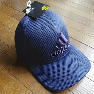 アディダス(adidas)のMAX様☺️おまとめセット(帽子)