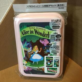 ディズニー(Disney)の容器3Pセット(弁当用品)