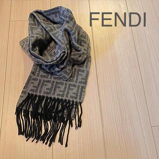 FENDI - FENDI  ロングマフラー