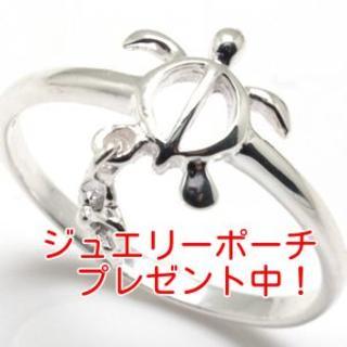 【ポーチ付】ハワイアンジュエリー★シルバーリング★ホヌxチャーム★7号サイズ(リング(指輪))