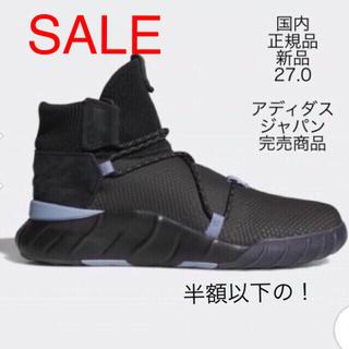 アディダス(adidas)のoriginals TUBULAR X 2.0 PK CQ1373 27.0(スニーカー)