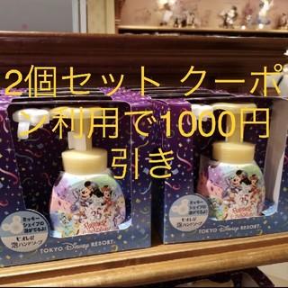 ディズニー(Disney)のディズニー ハンドソープ2つ クーポン利用で1000円引き(ボディソープ / 石鹸)